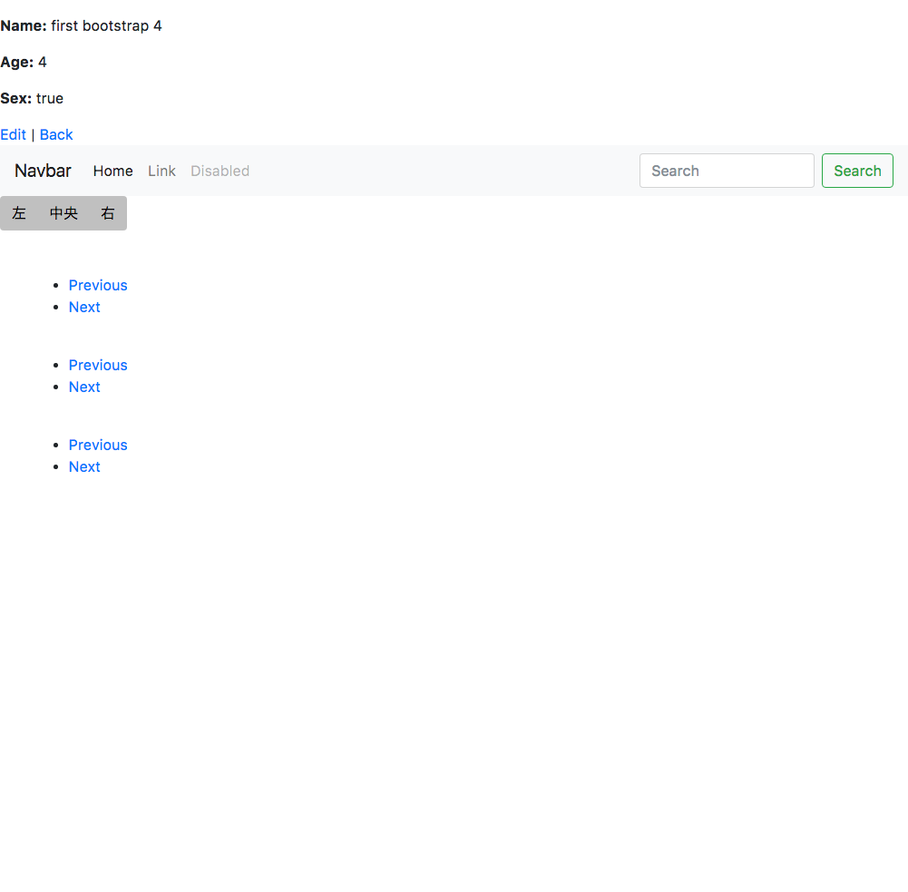 CSS - pagerが働かない(Bootstrap 4 &