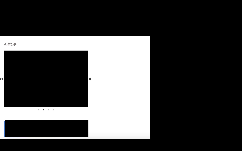 chromeで検証して見ると999pxのところで、div#rankが下におち、ぽっかり空洞ができてしまう