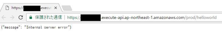 AWS(Amazon Web Services) - AWS Lambda + API Gatewayで