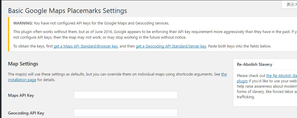 Basic Google Maps Placemarks Settings